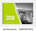 cover design for annual report... | Shutterstock .eps vector #1089904352