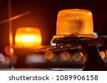 Orange Emergency Light Close