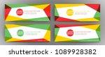 vector banner design template ... | Shutterstock .eps vector #1089928382