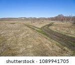 landscape road forest | Shutterstock . vector #1089941705