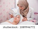 muslim beautician perform... | Shutterstock . vector #1089946772