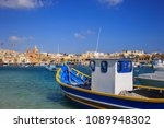 traditional colorful fishing... | Shutterstock . vector #1089948302