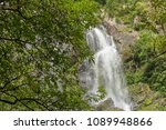 khlong lan waterfall  beautiful ... | Shutterstock . vector #1089948866