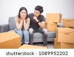 young couple people with stress ...   Shutterstock . vector #1089952202