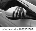 repaired car s side mirror by... | Shutterstock . vector #1089959582