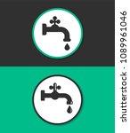 faucet with water drop vector...   Shutterstock .eps vector #1089961046