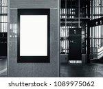 mock up banner poster interior...   Shutterstock . vector #1089975062