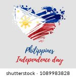 philippines independence day... | Shutterstock .eps vector #1089983828