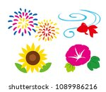 summer icon set | Shutterstock .eps vector #1089986216