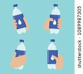 act of hand hold bottle. | Shutterstock .eps vector #1089987305
