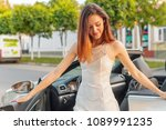 beautiful girl in the ... | Shutterstock . vector #1089991235