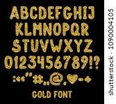 gold glitter english alphabet ... | Shutterstock .eps vector #1090004105