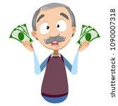 vector cartoon illustration of... | Shutterstock .eps vector #1090007318