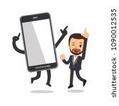 vector cartoon businessman and... | Shutterstock .eps vector #1090012535