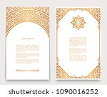 vintage gold frames with swirly ... | Shutterstock .eps vector #1090016252