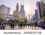 shanghai  china   march 25 ...   Shutterstock . vector #1090019738