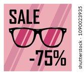 raster poster for the sale of...   Shutterstock . vector #1090023935