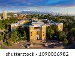 almaty city view  kazakhstan   Shutterstock . vector #1090036982