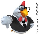 fun chicken   3d illustration | Shutterstock . vector #1090037105