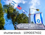 new street sign for us embassy... | Shutterstock . vector #1090037432