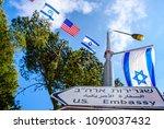 new street sign for us embassy... | Shutterstock . vector #1090037432
