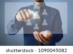 hand touch virtual icon of... | Shutterstock . vector #1090045082