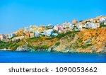ermoupoli town on the shore of...   Shutterstock . vector #1090053662