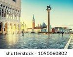venice sunrise  famous san... | Shutterstock . vector #1090060802
