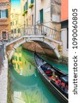 canal in venice  italy  vintage ... | Shutterstock . vector #1090060805