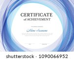 modern certificate of... | Shutterstock .eps vector #1090066952