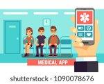 medical phone mobile app....   Shutterstock .eps vector #1090078676
