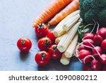 organic food background | Shutterstock . vector #1090080212