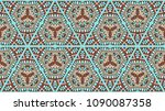colorful seamless triangle... | Shutterstock .eps vector #1090087358