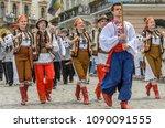 lviv  ukraine   may 2018 ... | Shutterstock . vector #1090091555