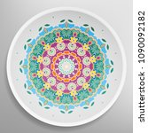 decorative plate with round... | Shutterstock .eps vector #1090092182