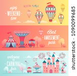 set of amusement park landscape ... | Shutterstock .eps vector #1090099685