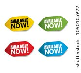 available now realistic sticker ...   Shutterstock .eps vector #1090105922
