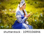 woman in the national russian... | Shutterstock . vector #1090106846