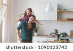 father's day. happy family... | Shutterstock . vector #1090123742