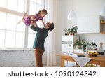 father's day. happy family... | Shutterstock . vector #1090124342