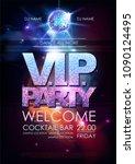 disco ball background. disco v... | Shutterstock .eps vector #1090124495