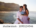 portrait of happy couple  at... | Shutterstock . vector #1090124546