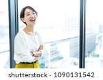 attractive woman in front of... | Shutterstock . vector #1090131542