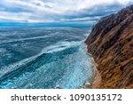 ice on lake baikal in the... | Shutterstock . vector #1090135172