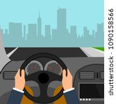 man hands of a driver on... | Shutterstock .eps vector #1090158566