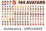 people avatar set vector. man ... | Shutterstock .eps vector #1090160045