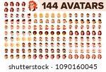 people avatar set vector. man ...   Shutterstock .eps vector #1090160045