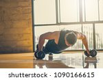 sports man are working out with ... | Shutterstock . vector #1090166615