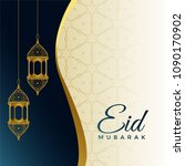 eid festival celebration card... | Shutterstock .eps vector #1090170902