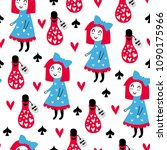 fairytale cute seamless pattern.... | Shutterstock .eps vector #1090175966